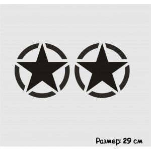 2 x Aufkleber, Offroad-Militärstars